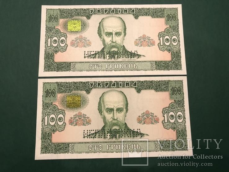 100 гривень 1992 UNC 2 шт / пара / номера підряд Неплатіжна