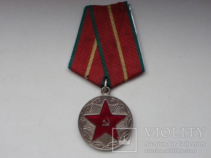 20 лет МООП Латвийской ССР