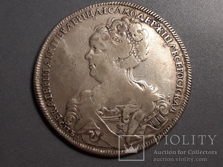 1 рубль 1725 года СПБ Екатерина I