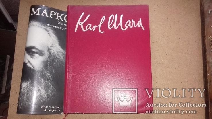 Карл Маркс жизнь и деятельность, фото №10