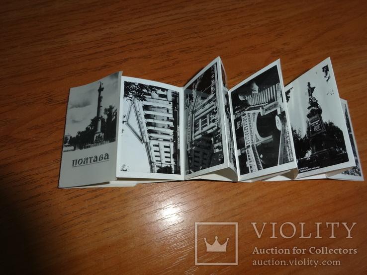 Полтава, мини набор открыток, фото №2