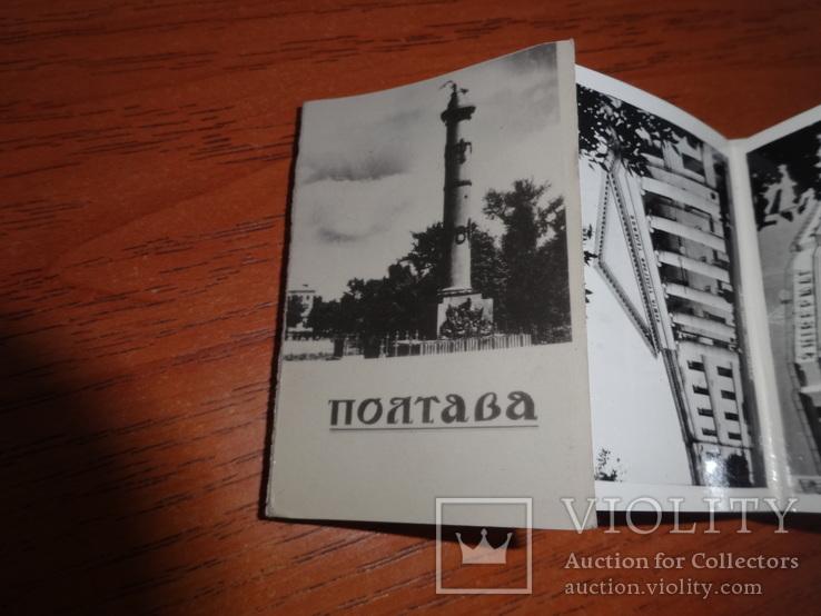 Полтава, мини набор открыток, фото №3