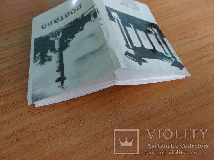 Полтава, мини набор открыток, фото №6