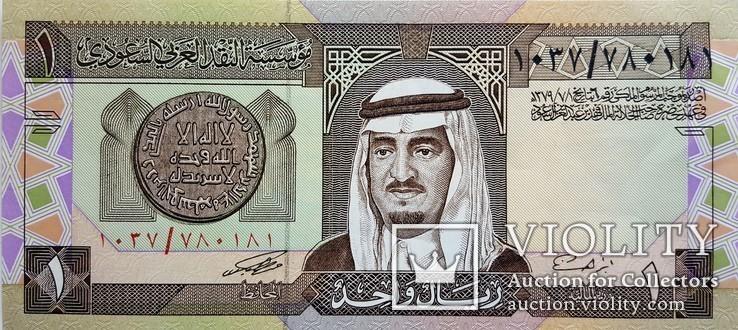 Саудовская Аравия 1 риал 1987 г