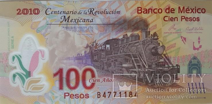 Мексика 100 песо 2010 г.