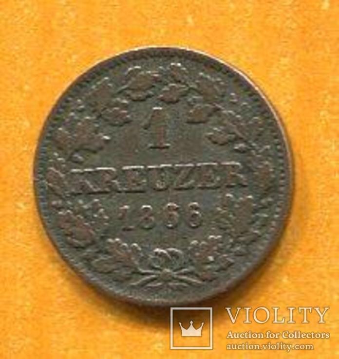 Германия Бавария 1 Крейцер 1866, фото №2
