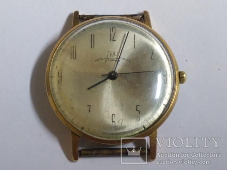 Часы Луч Au 12,5