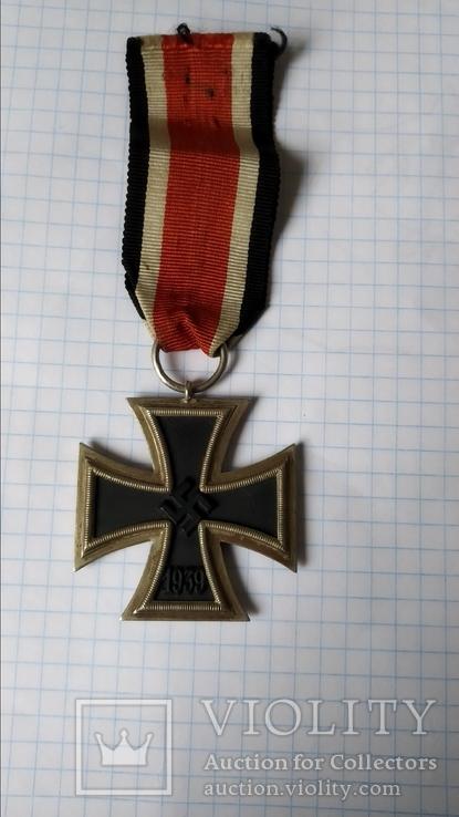 ЖК2 1939 клеймо 23