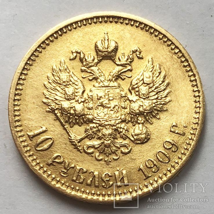 10 рублей 1909 года.