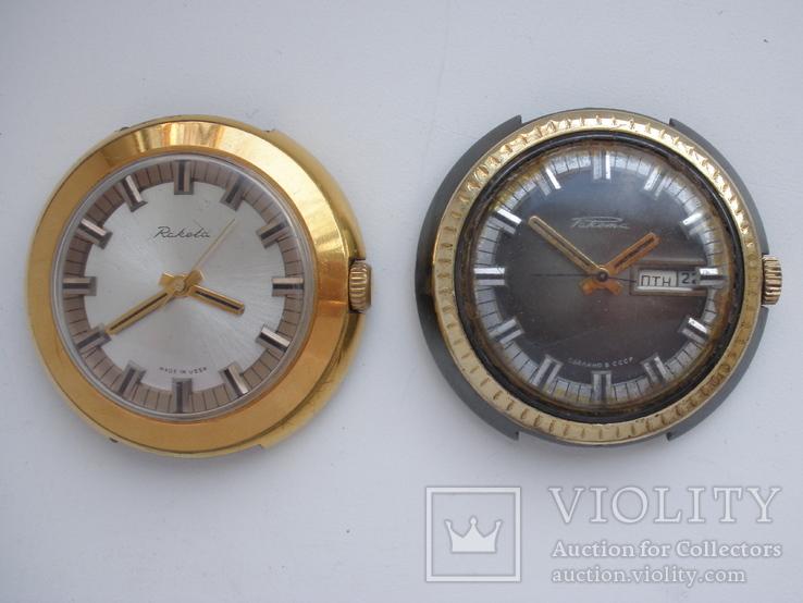Часы Ракета Шайба - 2 шт