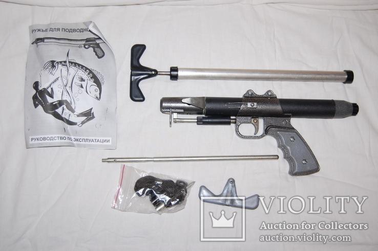 Ружье для подводной охоты.