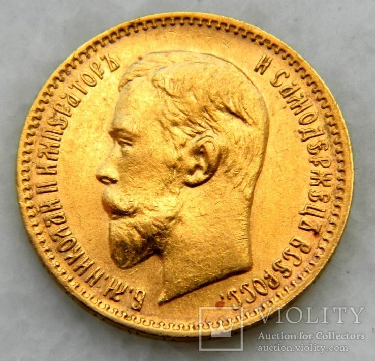 5 рублей 1910 ЭБ UNC