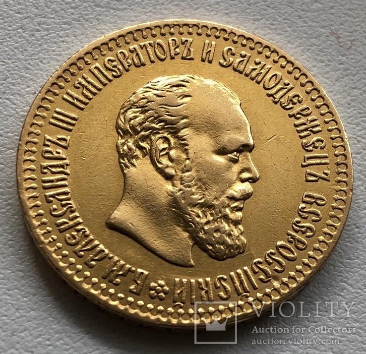 10 рублей 1894 года Россия золото