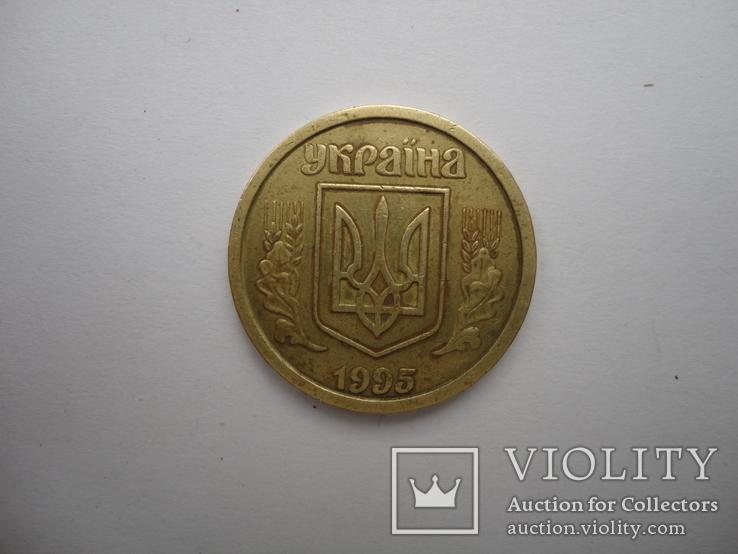 1 гривна 1995 г