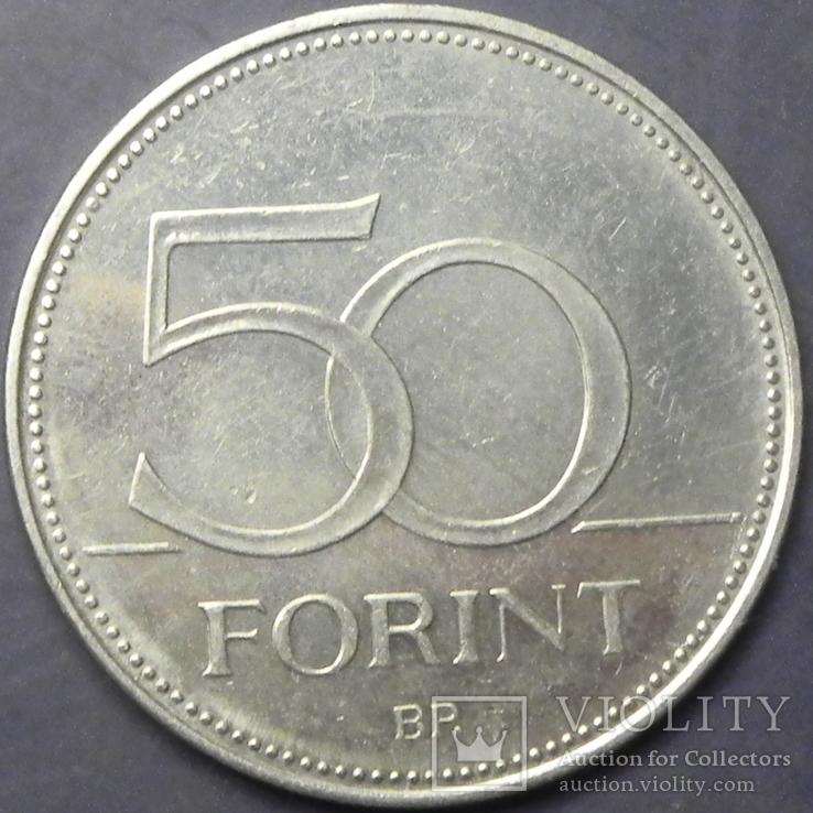 50 форинтів Угорщина 2007 Римський договір, фото №3
