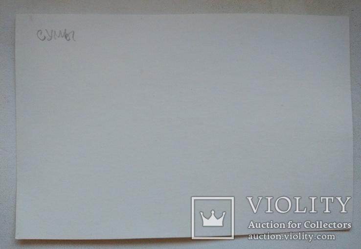 1967г, Сумы, вид с высоты, фото, 9*14см, фото №3
