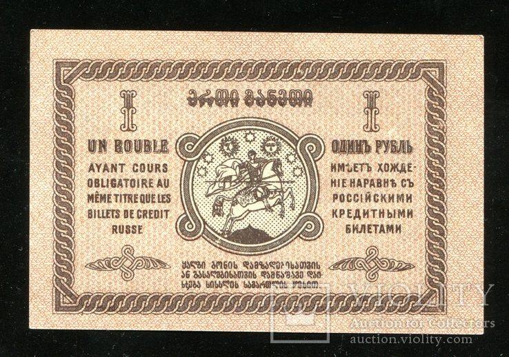 Грузия / 1 рубль 1919 года aUNC, фото №2