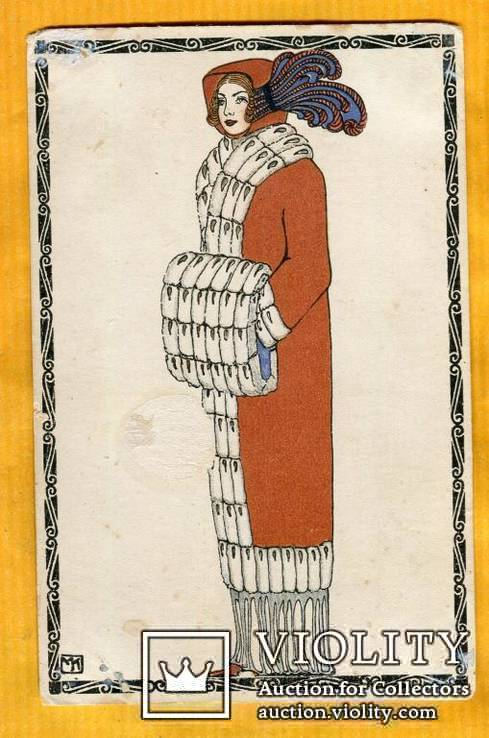 Мела Келлер Mela Koehler Модерн Костюмы Мода  Женщина с муфтой, фото №2