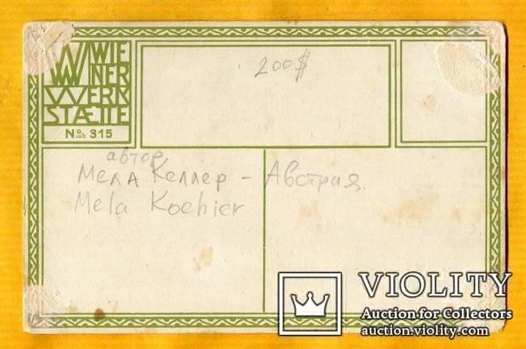 Мела Келлер Mela Koehler Модерн Костюмы Мода  Женщина с муфтой, фото №3
