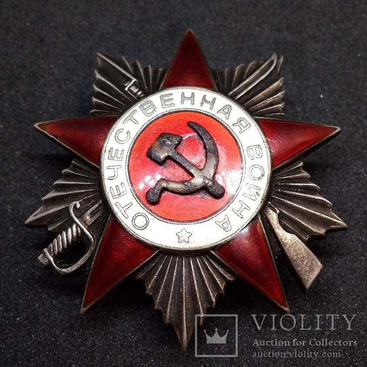 Орден Отечественной войны ( монетный двор и номер штихелем)