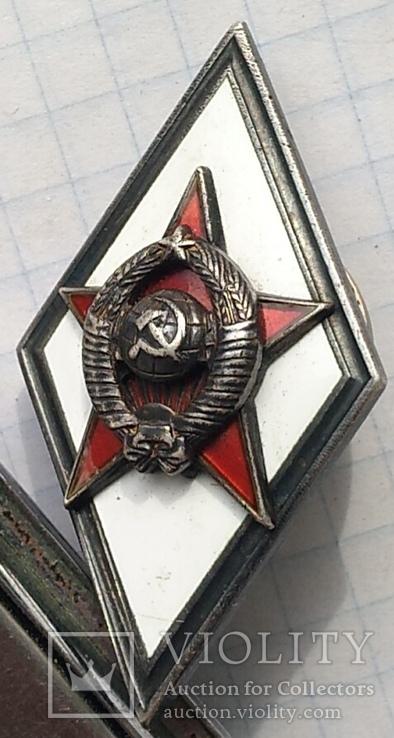 Ромб Военная Академия. Серебро.