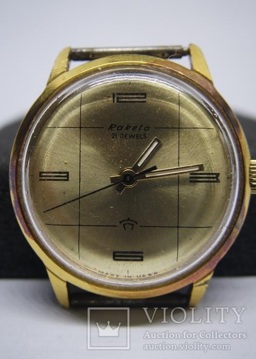 Часы Ракета Аu20, 21 камень (на ходу)