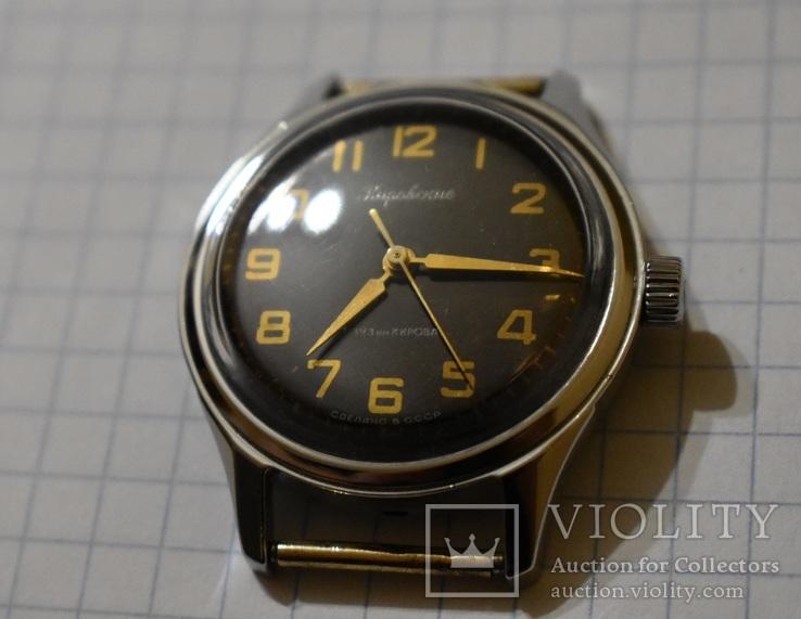 Часы кировские1-й мчз имени кирова в нержавеющем корпусе