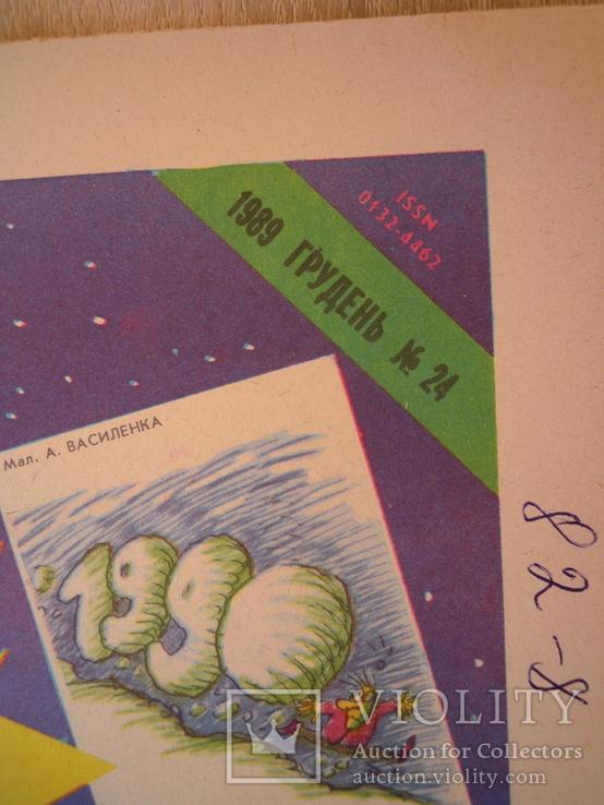Перець. грудень 1989 номер 24, фото №3