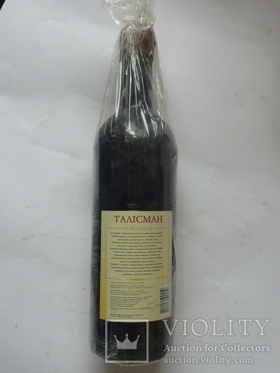 Вино коллекционное. Талисман Коктебель. Урожая 1993 г., фото №6