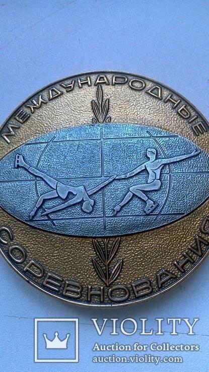 Международные соревнования по фигурному катанию 1969г, фото №3