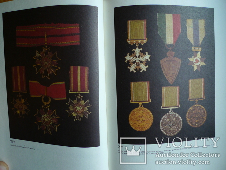 Литовские ордена, медали и знаки 1918-1940 гг., фото №5