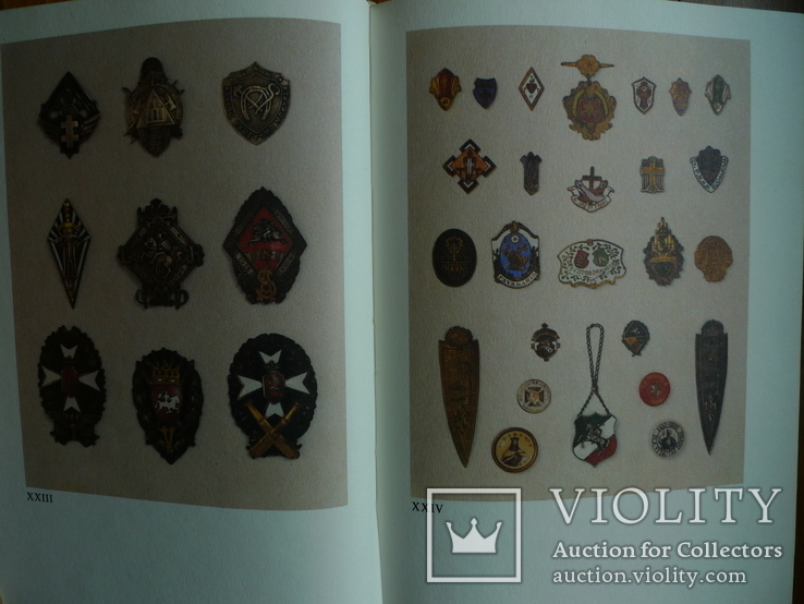 Литовские ордена, медали и знаки 1918-1940 гг., фото №6