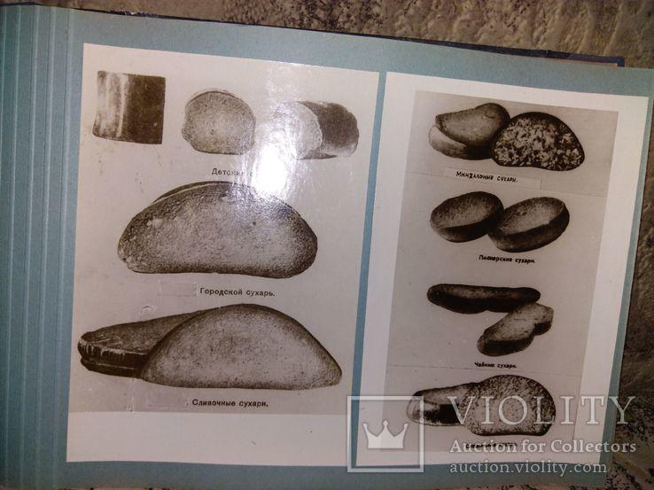 Украинский хлеб Каталог, специздание 1949, фото №8