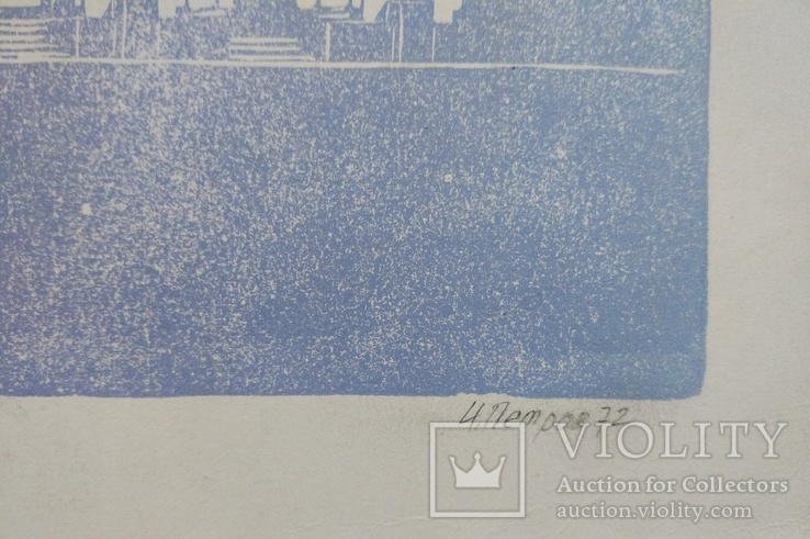 """1972, І.Петров """"Верховна Рада УРСР"""", 30*40см, фото №4"""