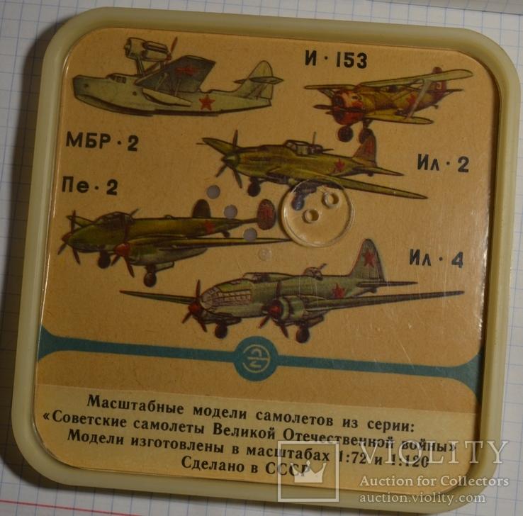 Две модели самолетов, фото №13