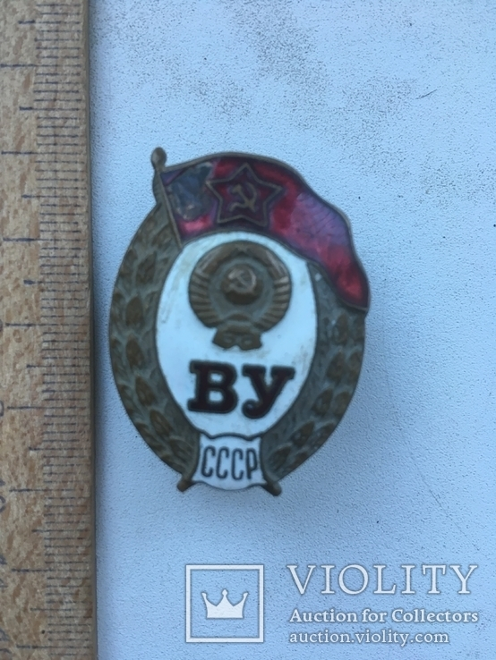 Знак военное училище, фото №2
