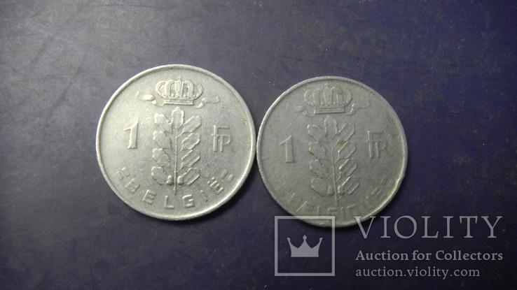 1 франк Бельгія 1952 (два різновиди), фото №3