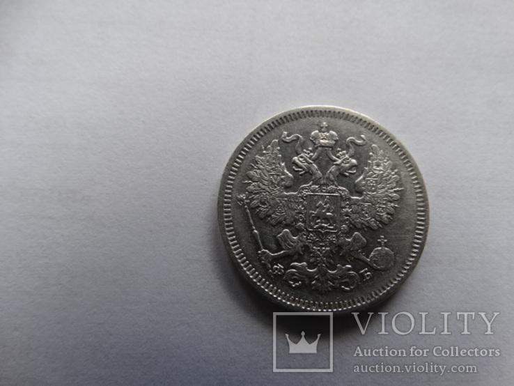 20 копійок 1861 р. СПБ ФБ, фото №3