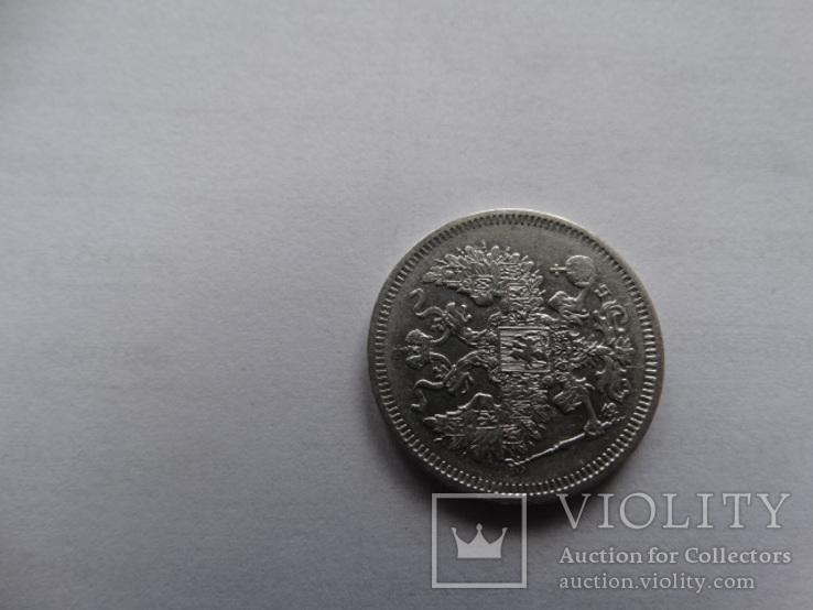 20 копійок 1861 р. СПБ ФБ, фото №4