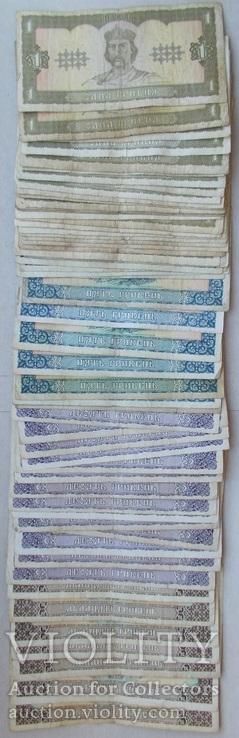 Подборка банкнот образца 1992 г., 1,5,10 и 20 грн. - 3