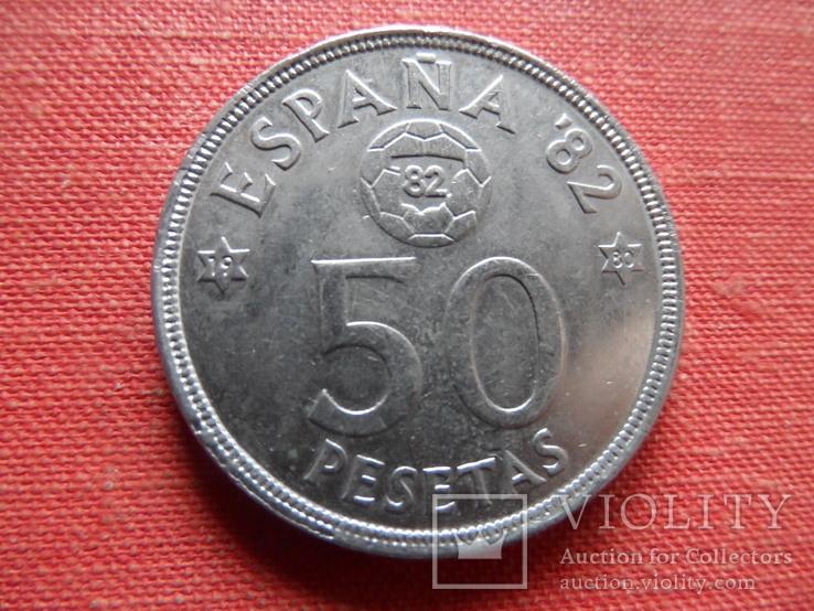 50 песет 1982 (80 в звезде) Испания      (Т.9.6)~, фото №2