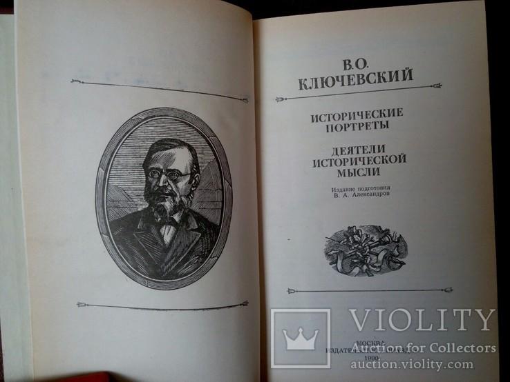 Ключевский, фото №2