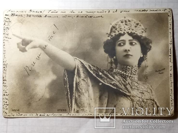 День открытках, почтовые открытки 1910 года