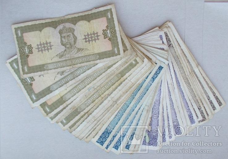 Подборка банкнот образца 1992 г., 1,5,10 и 20 грн. - 2