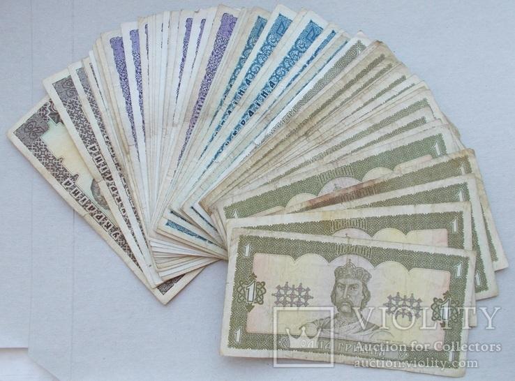 Подборка банкнот образца 1992 г., 1,5,10 и 20 грн. - 1