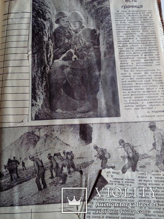 2 альбома вырезок из прессы второй половины 1980-х годов, фото №13