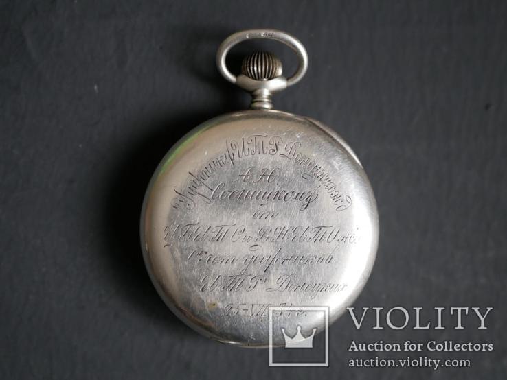 Наградные карманные часы Jaeger, фото №2