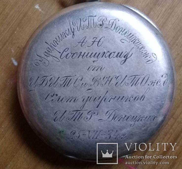 Наградные карманные часы Jaeger, фото №7