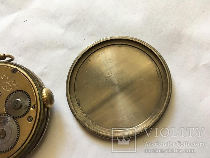 Наручные часы Cyma (Швейцария) 49 мм, фото №9