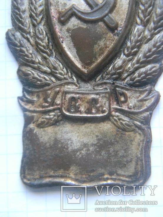 Знак милиции Украины 1923-1926гг, фото №4